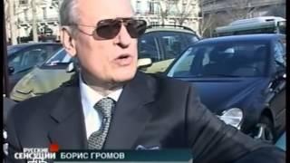 Русские сенсации в постели с КГБ