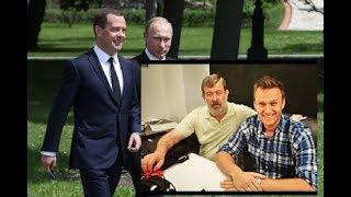 Ответ Навальному Мальцеву Путину или Научись делать выбор