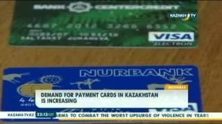 видео Хакеры атакуют держателей карт MasterCard
