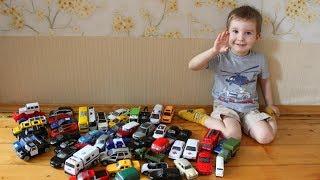 Велика колекція машинок Відео для дітей про машинках Іграшки машинки для хлопчиків