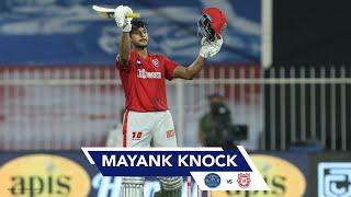Mayank Agarwal Knock   RRvKXIP