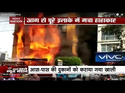 Fire Breaks Out At Indore Hotel, Rescue Operation Underway