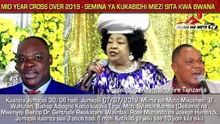 Rose Muhando Kutikisa katika semina ya Mid Year Cross Over Jumapili hii hadi Jumapili ijayo