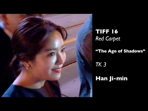 """TIFF 16 - Red Carpet - North American Premier- """"The Age of Shadows"""" TK-3"""