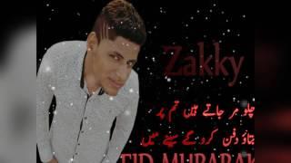 Arman Karan arman karan |New Punjabi Song|