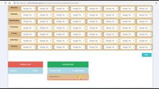 كيفية جعل الجدول الزمني في EMIS الموقع