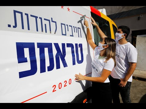 Why American Voters In Israel Can Impact U.S. Election
