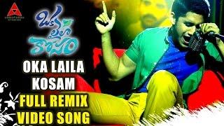 Oka Laila Kosam Remix song || Oka Laila Kosam Telugu Movie
