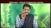 తెలుగు బోధనా పద్ధతులు Telugu methodology