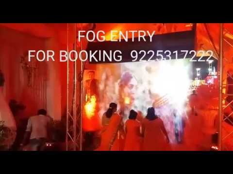 FOG PROJECTION ENTRY GATE FOR WEDDING BOOKING INFINITE EVENTS 9225317222,9823606102
