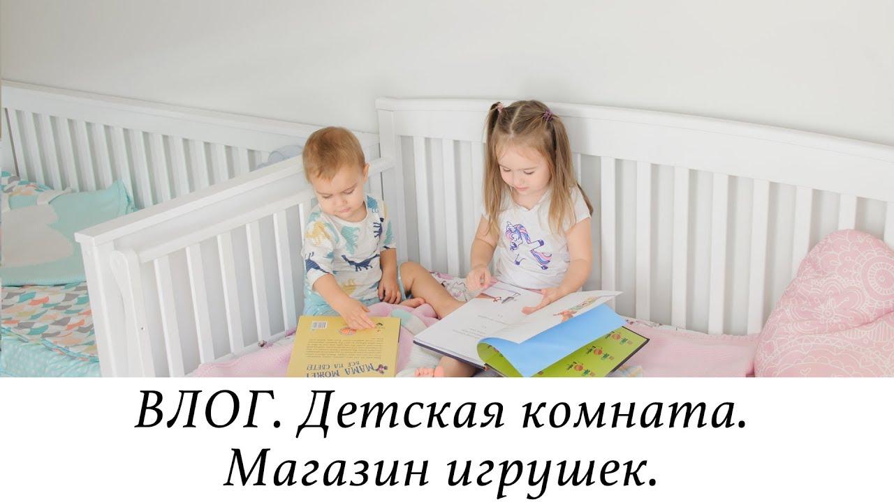 детская песня магазин игрушек