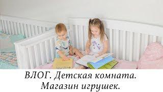 видео Детская мебель