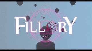 FILLORY - I'M NOT DOING GOOD [OFFICIAL AUDIO] RE-UPLOAD