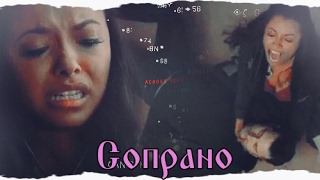►Bonnie and Enzo►Сопрано (8x11)