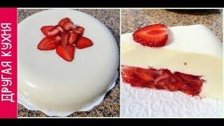 Торт Без Выпечки - Клубничная Эйфория!