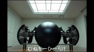 ガンツのDVDを見てなんとなく作って見ました。 アニメでは藤山一郎版で...