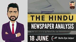 18th June News Analysis | The Hindu Analysis