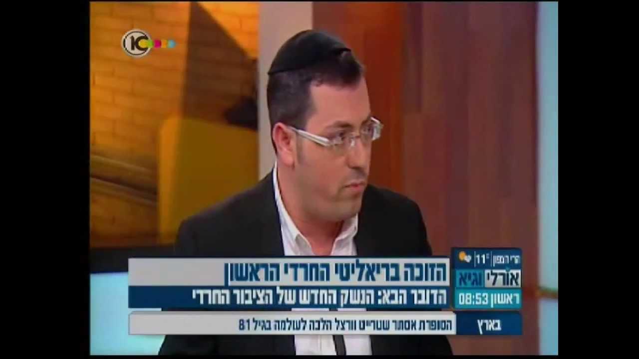 """""""הדובר"""" יעקב ישראל עמאר בראיון אצל אורלי וגיא בערוץ 10"""