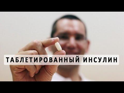Эргоферон – инструкция по применению (таблетки, раствор