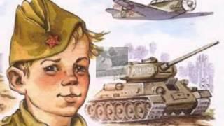 Видео про войну 1941-1945
