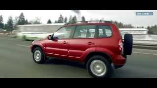 Тест драйв Chevrolet Niva итоги десятилетия Авто
