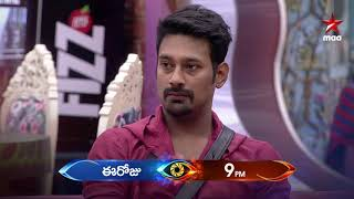 Ee week eliminate ayyedi evaru?? | Promo 1 Bigg Boss Telugu 26-10-2019