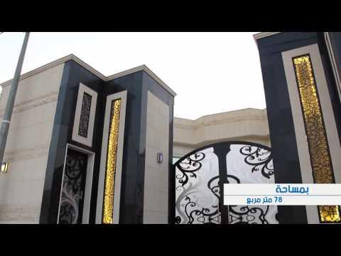 قصر سكني l تصوير أمكنة لتصوير المعماري