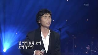김상아  - '꼬마 청바지'  [콘서트7080, 200…
