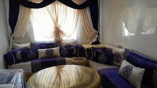 الصالون المغربي أخر ما كاين فالطلامط 2017 salon marocain