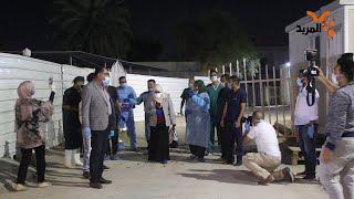 د. نادية تغادر الحجر الصحي بعد مغادرة كورونا جسدها #المربد