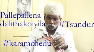 Dappu Prakash: Its one and only Kaleikuri Prasad (Pallepallena dalithakoiyila)