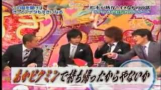 あの松本人志がピクミンを語っているぜ! thumbnail