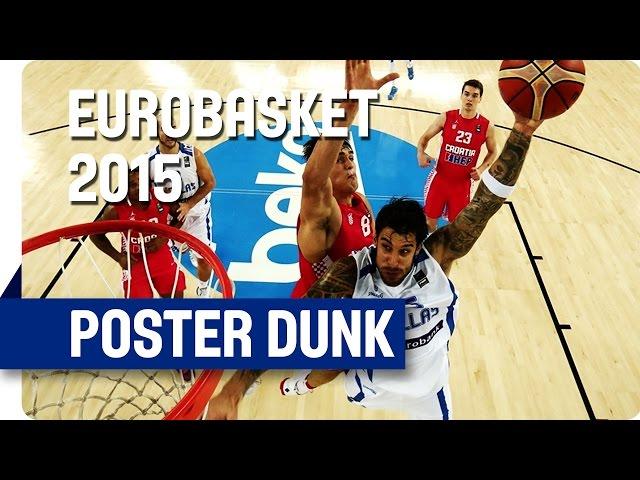 O Γιώργος Πρίντεζης καρφώνει ... κατάμουτρα στον Dario Saric στην νίκη επί της Κροατίας, την 2η ημέρα του EuroBasket 2015 (video FIBA)