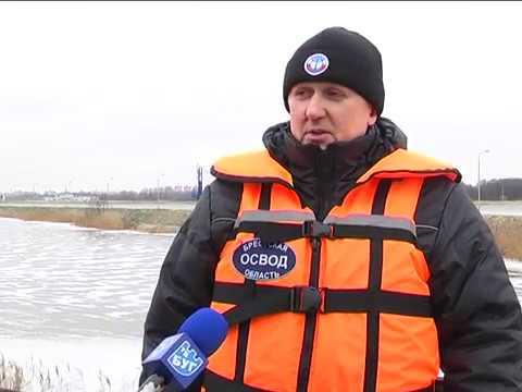 2018-01-12 г. Брест. ОСВОД предупреждает! Новости на Буг-ТВ. #бугтв