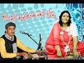 MADHDA VADI MA SONAL MA | MAHESH GADHAVI | NEW Whatsapp Status Video Download Free