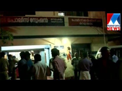 CPIM Leaders Intervention To Release Man From Custody In Kayamkulam  Manorama News