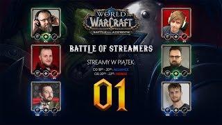 Horda na zawodach - World of Warcraft