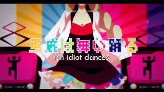 Repeat youtube video Gumi & Mayu - Indulging: Idol Syndrome (過食性:アイドル症候群)