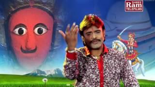 Rakesh Barot | Sonani Thalima Kankuno Chhanto | Full Video Song | Bhathiji New Song 2017