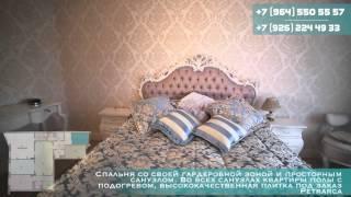 видео ландшафтный дизайн по лучшей цене по Киеву