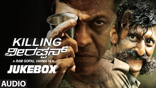 Killing Veerappan Jukebox || Full Audio Songs || Shivaraj Kumar, Sandeep, Parul, Yagna
