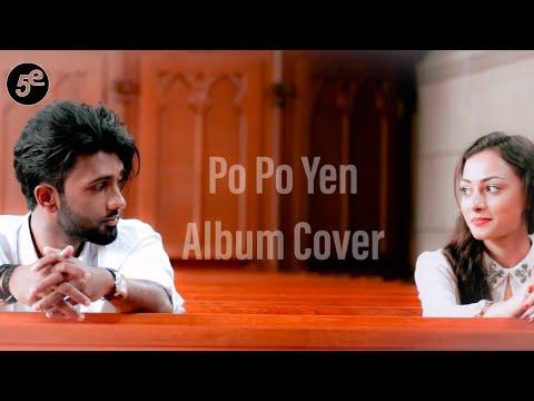 PO PO YEN- A H Kaashif | Sid Sriram