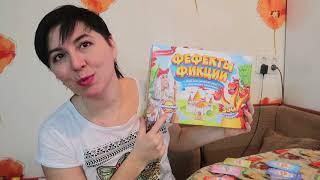 видео Настольные игры на английском для детей