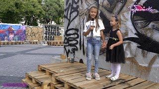 «Части стен» в Манеже