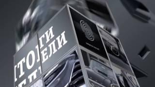 Итоги недели с Петром Шкуматовым Вып.029