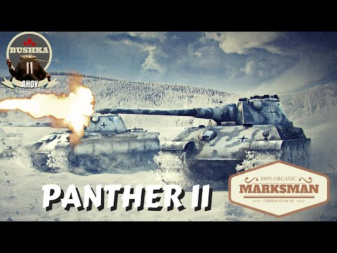 The PANTHER II   How do you LIke me now   World of Tanks Blitz