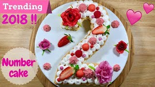 TRENDING CAKE 2018/ CAKE IN NUMBER SHAPE / ALPHABET CAKE / IS DELICIOSO