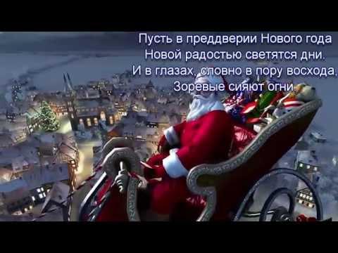 Самое лучшее поздравление С Новым Годом - Видео приколы смотреть