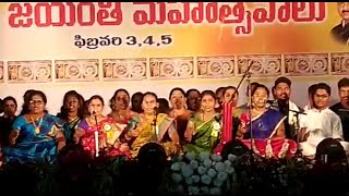 madem గారితో గాత్రం విద్యార్థులతో మా బాబు/  Sathaabdhi uthsavaalu at vizianagaram music college