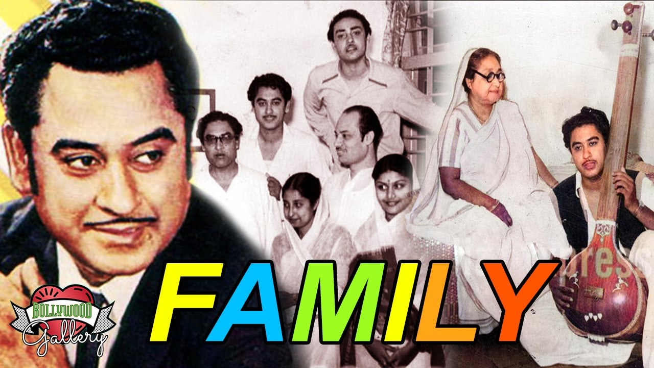 Kishore Kumar Family With Parents, Wife, Son, Brother, Sister and Nephew